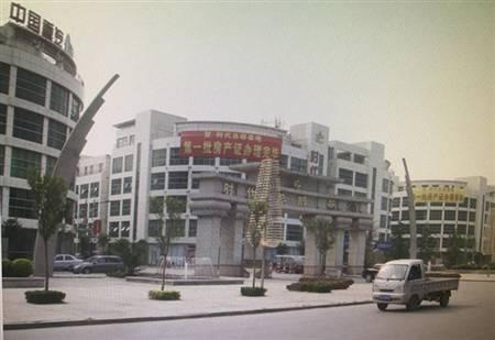 濟南時代總部基地