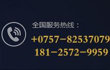 zhongjue7_02.jpg